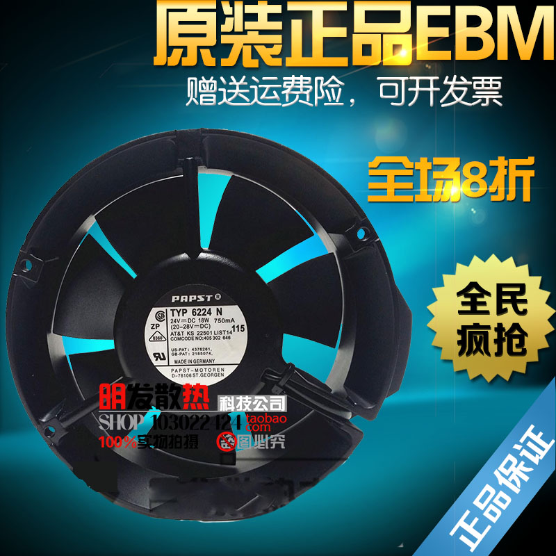 все цены на  Free Delivery.6224N original 18W 750MA 172*51MM 24VDC aluminum frame fan  онлайн