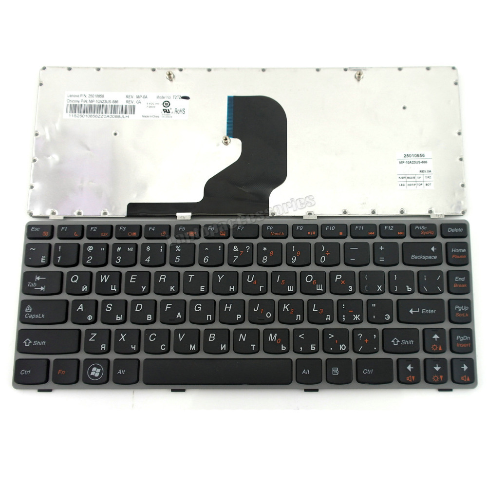 905ce4fd2cc NEW for LENOVO Ideapad Z450 Z460 Z460A Z460G 25 011184 11217P Series Black laptop  RU Laptop Keyboard Russian Wholesale (K2591)-in Replacement Keyboards from  ...