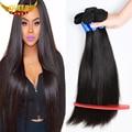 Brazilian Virgin Hair Straight 3PCS Brazilian Straight Hair 8A Unprocessed Brazilian Hair Weave Bundles 100%Human Hair No Tangle