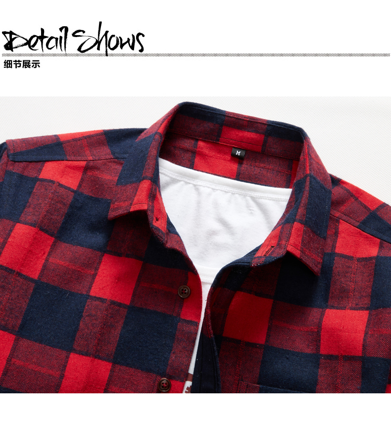 XMY3DWX products sell like hot cakes men long sleeve shirt men grid thin body hair fashion Grinding MAO casual shirt/size S-4XL 56