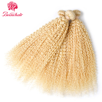 BEAU HAIR #613 Blonde Hair Malaysian Kinky Curly Non Remy Human Hair Double Wefts 4 Bundles Human Hair Weave Bundles 6 26inch