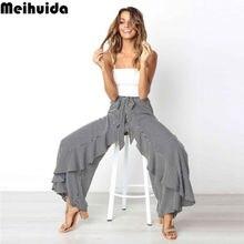 Женские брюки палаццо с высокой талией, широкие длинные брюки, Свободные повседневные брюки с поясом размера плюс