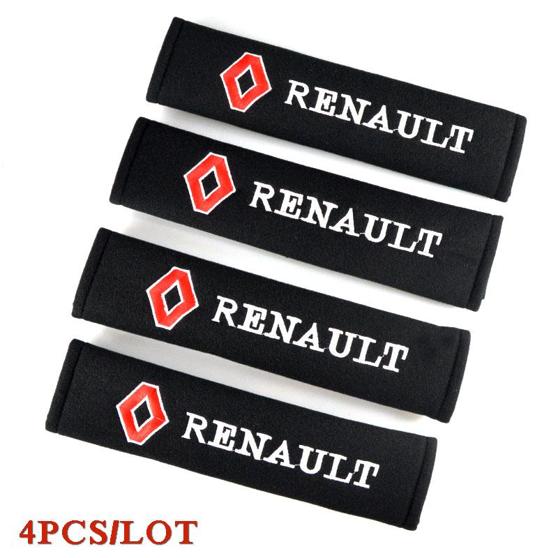 Renault с доставкой в Россию