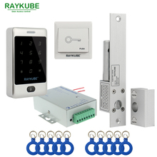 RAYKUBE Door Access Control Kit Set Electric Bolt Lock + Touch Metal FRID Reader For Office Glass Door
