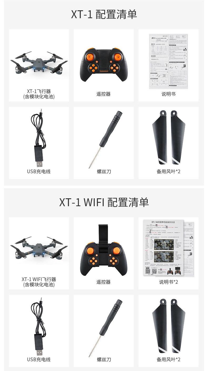 产品描述(22)