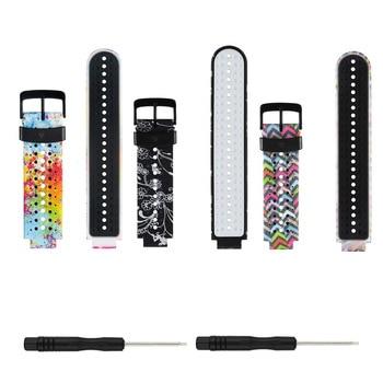 Baaletc For Garmin Forerunner 235 Watch Band Silicone Replacement Strap for Garmin Forerunner 230/235/235Lite/220/620/630/735XT