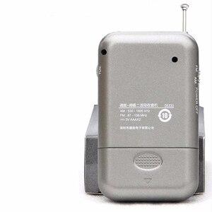 Image 3 - راديو DE333 من JINSERTA جهاز استقبال FM AM مع مقبض صغير بحجم الجيب قابل للحمل مع شريطين راديو إف إم مسجل راديو عالي الحساسية