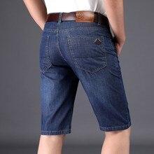 2018 verano marca de carga Tencel pantalones cortos hombres cortos algodón  rodillas pantalones moda Pantalones cortos fb998ee89547