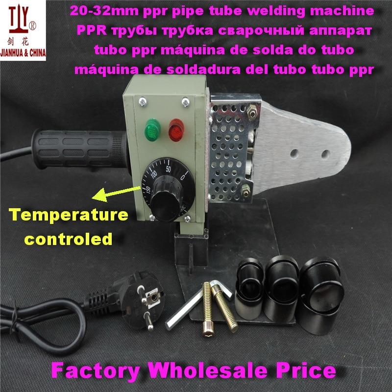 Full Automatic Heating 20 63mm Water Welder AC 220/110V 800W, Ppr