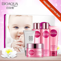 5Pcs BIOAQUA Skin Care Set Face Pack Moisturizing Replenishing Lotion Oil Control Facial Pore Cleanser Control Combination
