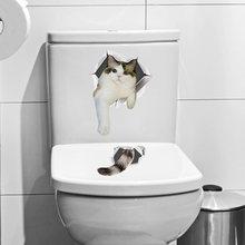 Cute kitten cat 3D naklejki ścienne łazienka szafka Home Decoration naklejki ozdobne pcv wodoodporna naklejka na toaletę tapeta