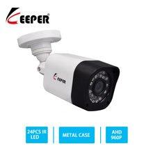 Камера видеонаблюдения 1.3MP 960 P AHD камера 20 м ночного видения аналоговая камера видеонаблюдения c 1,3 мегапиксельная камера безопасности