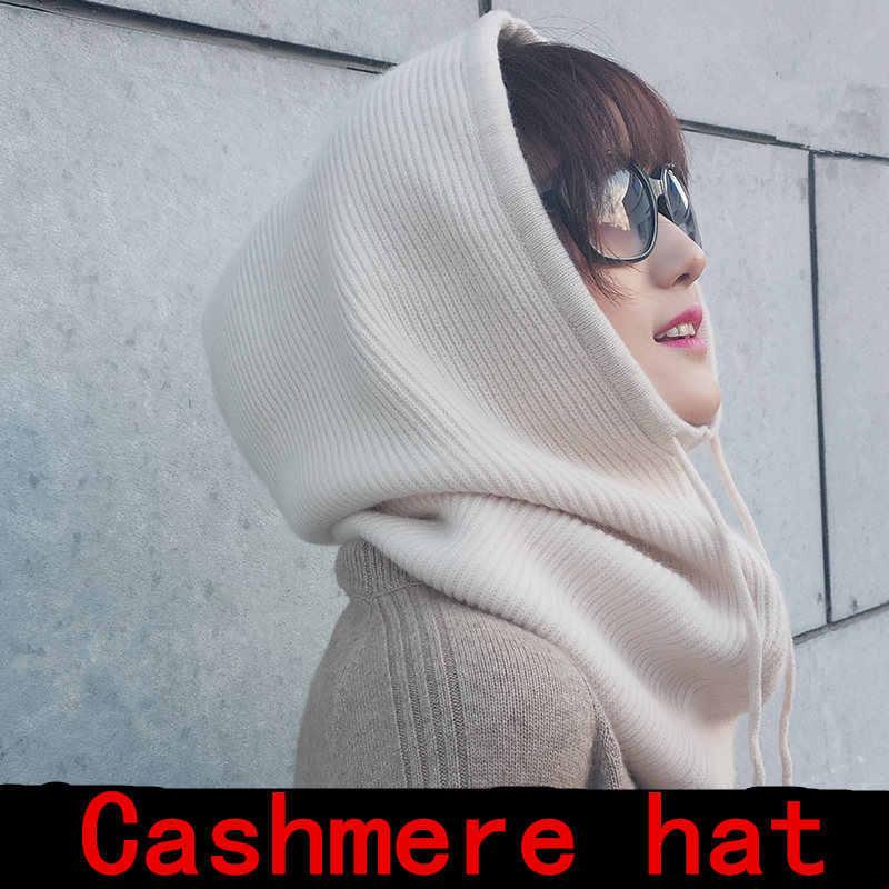 ユニセックス 2019 女性の多機能スカーフ帽子カシミヤウール混紡ニットさえネック帽子冬ソフトウォーム無地ヘッドキャップ