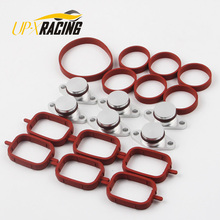6 x 22mm Swirl Flaps Replacement Removal Blanking Plates for BMW E87 E46 E60 E61 320d 520d 120d 6 cylinder model bop08b