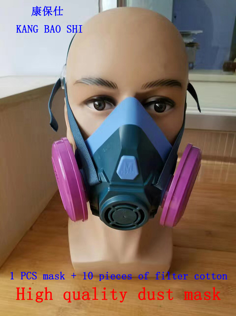 high quality respirator dust mask Silica gel Anti-static filter cotton dust mask PM2.5 dust paint smoke respirator mask provide respirator dust mask high quality gray dust mask 10 piece filter cotton painting welding respiration mask