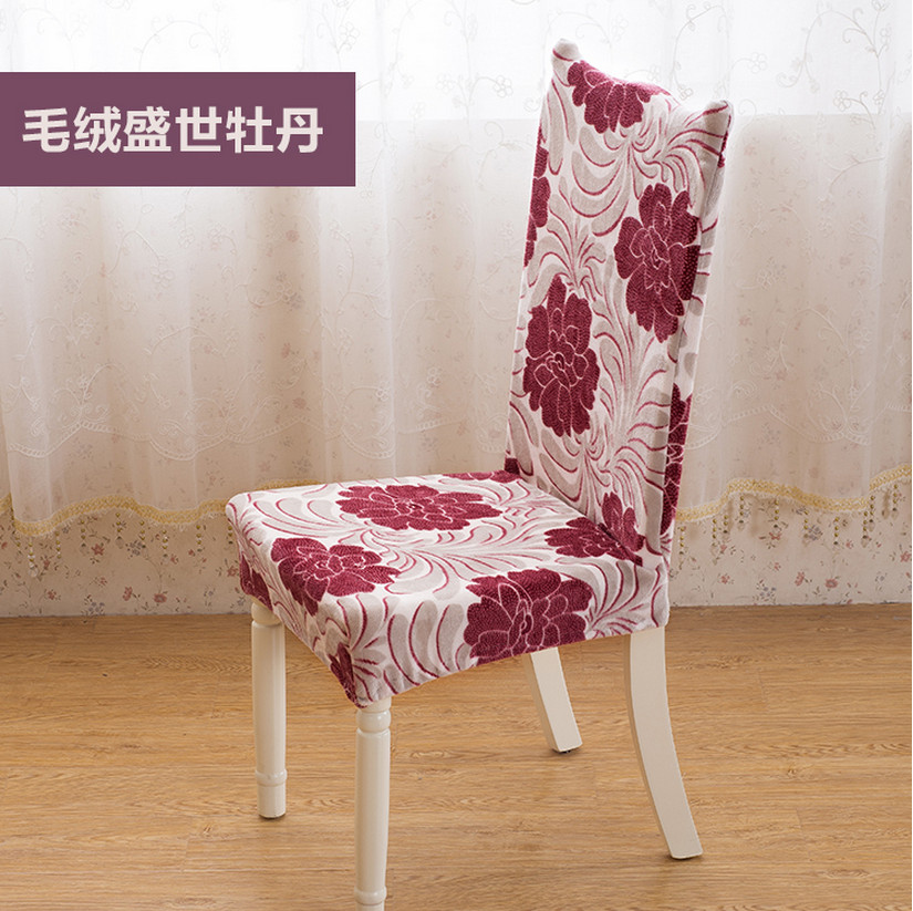 Dining Room Chair Cover Jacquard Plush Spandex Fabric Printed Anti Slip Covers In From Home Garden On Aliexpress