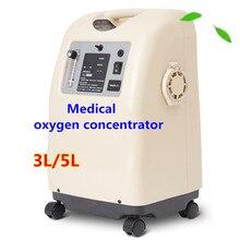 Fda одобренный высоковыходной портативный медицинский домашний 5л концентратор кислорода