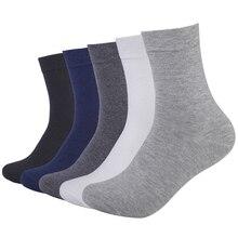 HSS 5pairs/lot High Quality Men Cotton Socks New Casual Business Summer Thin Black Socks Deodorant Breathable Man Long Sock