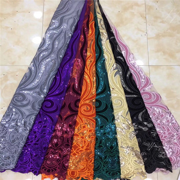 Design Sequined velvet green Mesh Lace Fabric African Indian Guipure Net Laces 2019 Nigerian Style Wedding Dress Sequins Fabrics