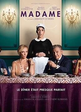 《夫人》2017年法国剧情,喜剧电影在线观看