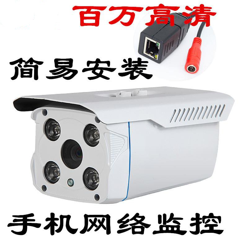 Hass 1080P / 3MP / 200 Wan / 300 million high-definition network camera surveillance camera night vision full color
