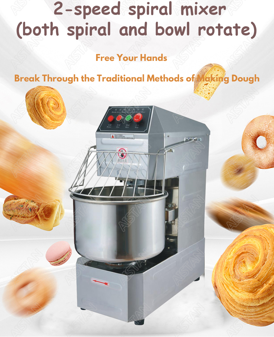 SSD20 20L/30L electric commercial 2-speed spiral dough mixer food mixer machine 3