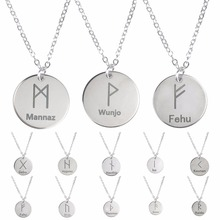 SUTEYI Fashion Steel Color 25 Style Rune Letters Necklaces & Pendants Stainless Steel Material Statement Necklace Choker Jewelry