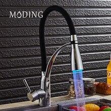 Моддинг Горячая Три Цвета выбрать Роскошные хром латунь Готовые LED современный кран вытащить кухонный кран смесителя MD1B9091