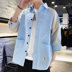 Image 3 - Мужская рубашка с рукавом три четверти, 100% хлопок, летняя Свободная Повседневная Уличная рубашка, смокинг, формальная модная классическая рубашка