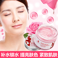 Facial Mask Yogurt Rose Moisturizing Cream of Black Points Korean Skin Care Facial Wrinkle Acne Black Spots Removing Blackheads