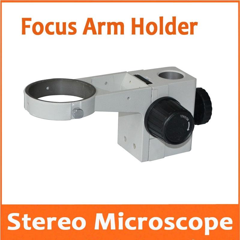 Stereo Microscope Adjustment Focus Arm Holder E Arm Head Holder Ring Arbor Stand Bracket Diameter 76 mm Accessories leetun stereo microscope adjustment focus arm holder e arm head holder ring arbor stand bracket diameter 76 mm accessories