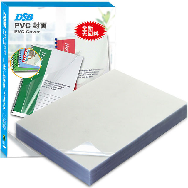 Dsb Pvc Transparent Cover Clear Plastic Binding Covers