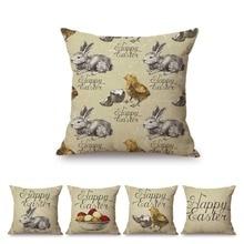 ¡Novedad de 2019! funda de almohada con diseño de conejo dibujado a mano, huevos de Pascua, pollito, funda de cojín con diseño artístico Vintage