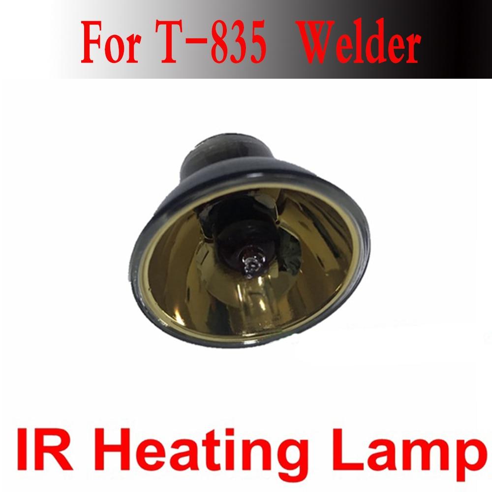 Free Shipping Original Heating Bulb IR Lamp For BGA Rework Station Welding Welder PUHUI T-835 Heating Lamp Replacement Bulb
