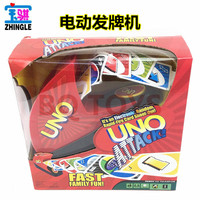 Family party multiplayer board game Electric UNO licensing machine English UNO poker card game