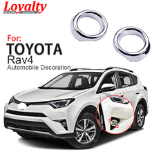цена на Car Styling ABS Body Head Front Inner Fog Light Frame Front Foglight Lamp Ring Cover Trim Accessories for Toyota RAV4 2016 2017