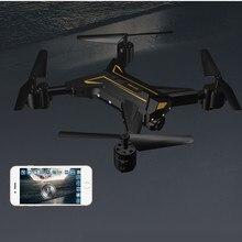 RC Dron KY601 Mini Foldable Selfie rc dron With FPV Wifi Camera Altitude Hold Headless Mode RC Quadcopter VS XS809HW E58 H47 E50