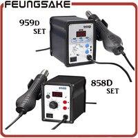 Hot Air Gun 700W 858D 959D ESD Iron Soldering Station LED Digital Desoldering Station Blowser Hot