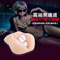 Baile 4D vagina real pussy male masturbator sex toys pocket pussy double vagina sex toys for men artificial vagina