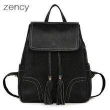 Zency рюкзак мягкая натуральная кожа женщин рюкзаки дамы молодые девушки сумки верхний слой коровьей мешок школы mochila
