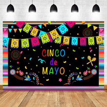 NeoBack Mexican Backdrop Birthday Party Photo Backdrops Colour Flag Banner Background Colorful Sripe Photography