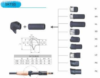 SKTSS +LS #16 Graphite Reel Seat - Fishing Rod Components