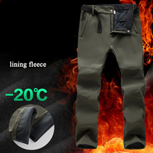 -20 Degree Winter Outdoor Fleece Softshell Pants Man and Women Skiing Fishing Camping Hiking Trousers Waterproof Trekking Pants недорого