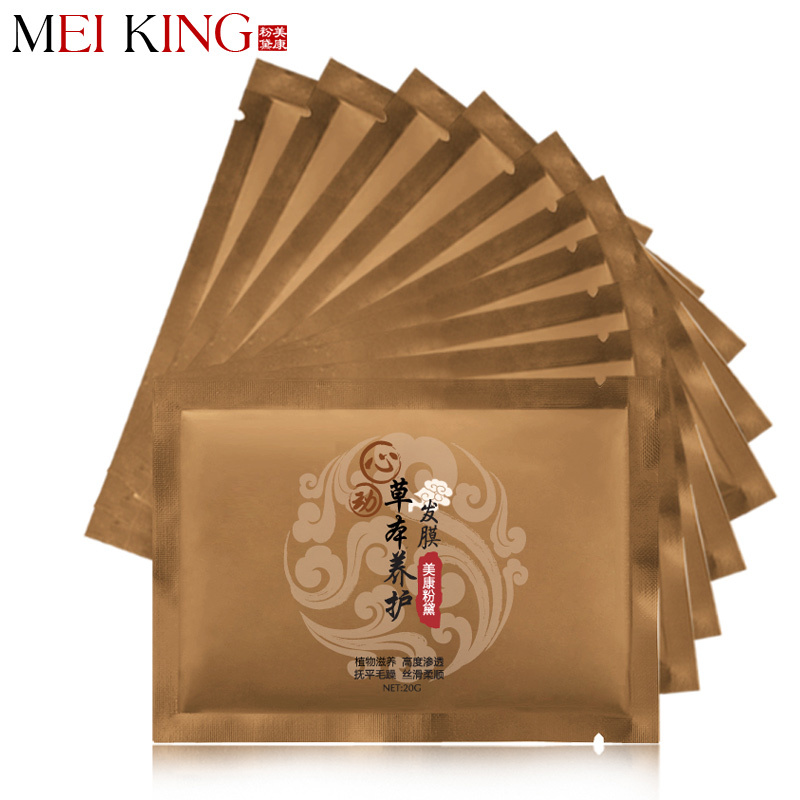1 200g MEIKING Improved frizz Hair Mask Steam Free Film Nutrient Conditioner Chinese Medicine Curing Mask Set 10 Piece FM-2057CB