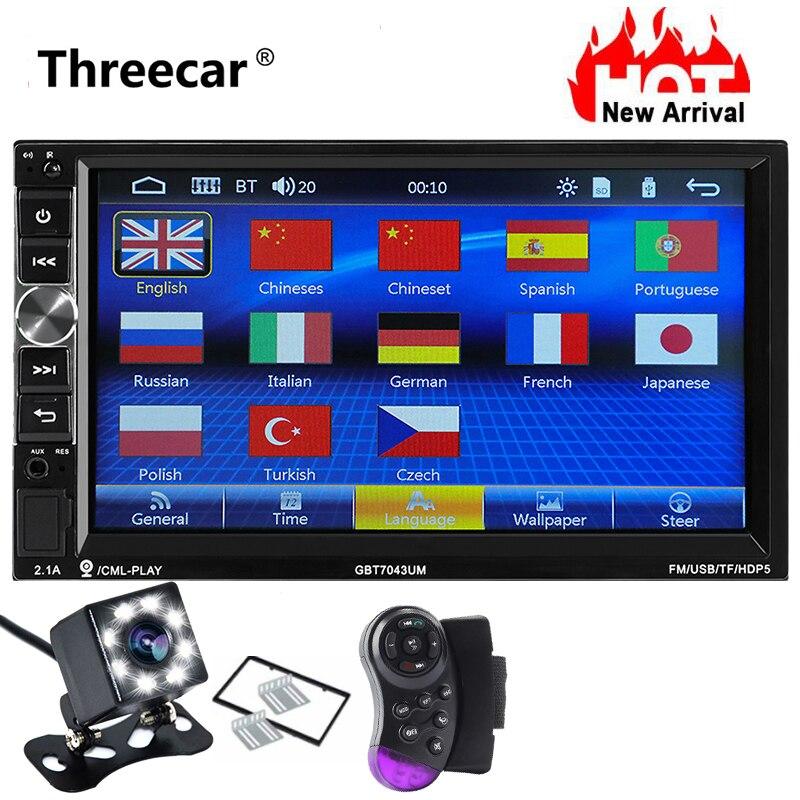Enlace espejo coche Radio con Bluetooth 7