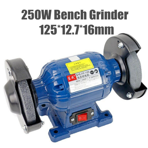 125mm Bench Grinder 250w Disc For Metal 125x12.7x16mm hq 125mm bench grinder 250w disc grinder for metal 125x12 7x16mm