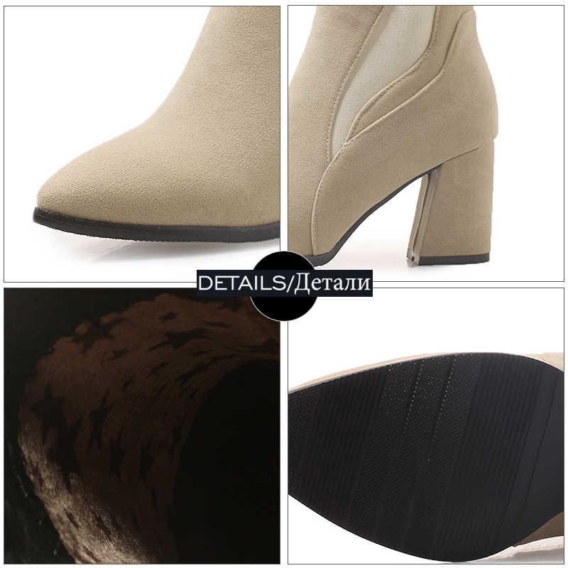 WETKISS Büyük Boy 32-47 Sonbahar Yüksek Topuklu Kadın Çizmeler Akın Sivri Burun Ayakkabı yarım çizmeler 2018 Kış sıcak moda bayan ayakkabı