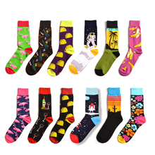 Peonfly 12 Pairs /lot Combine Flamingo Banana Astronaut Hamburger Scenery Socks