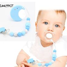 Loozykit Silicone Clip Baby Pacifier Clips Pacifier Clip Inf