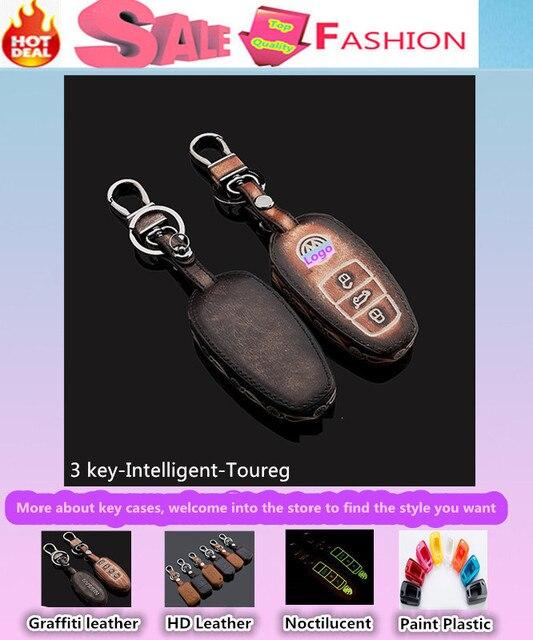Высокая автомобилей Качество укладки крышка детектор Кожи ключи от машины Цепи мешок случаи интеллектуальный/складной Граффити для V01kswagen VW Toureg